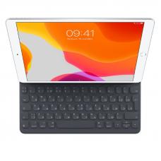 Клавиатура Apple Smart Keyboard для iPad Air 10.5 / iPad Pro 10.5/ iPad 10.2